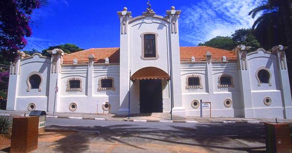 O Museu Biológico do Instituto Butantan