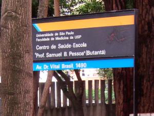 centro-de-saude-escola-samuel-barnsley-pessoa-no-butanta